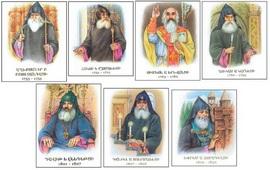 Католикосы Армении - 113-119