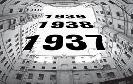 Армяне в расстрельных списках НКВД