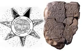 Армения в мировой картографии с древнейших времен