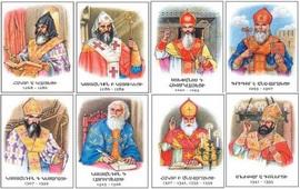 Католикосы Армении - 70-78