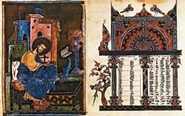 Искусство миниатюры армян Крыма