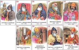 Католикосы Армении - 88-96