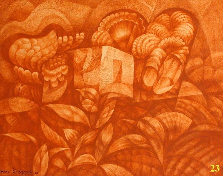 Nairi- 2002г.бумага,сангина, кисть