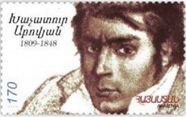 Одна из вершин армянской литературы