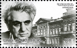 Ованнисян Ашот - Фарс советского судопроизводства