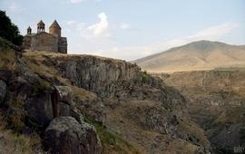 Армянская Апостольская Церковь - Епархия Арагацотн