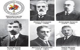 Арам Манукян в истории