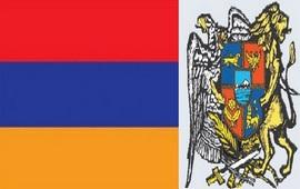 Символика Армении - Флаг, Герб, Гимн