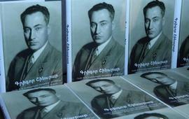 Григорий Арутюнян - Советские правители Армении