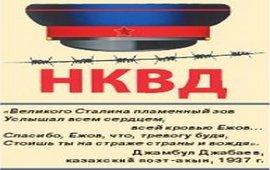 Армяне приговоренные к расстрелу по спискам