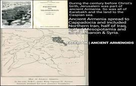 Библейская земля была частью Армении