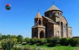 Армянская Апостольская Церковь - Епархия Армавира