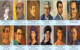 Люди и имена в истории Армении - Автопортреты