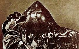 Католикос Геворг IV в фотоальбоме