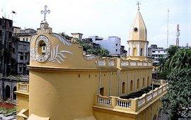 Армянская Апостольская Церковь - Епархии