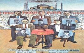 Люди и имена в истории Армении - Мстители