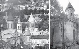 Из истории старого Тбилиси