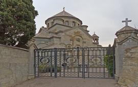Армянская диаспора - Очерки