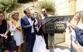 Памятник Согомона Тейлеряна в Марселе
