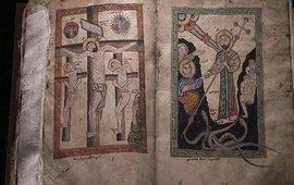 Евангелие деревни Оху - Западная Армения