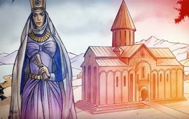 Царица Армении - Катраниде II