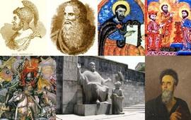 Историография раннего средневековья Армении