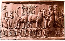 Древние источники об Армении