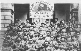 Сорок армянских сирот