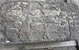 В Карсе найден хачкар IX века