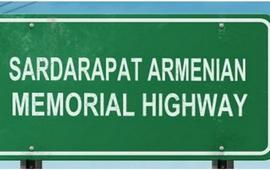 Армянское мемориальное шоссе Сардарапат