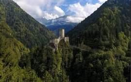 Крепость Зилкале - Амшен