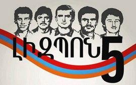 Армянская Революционная Армия