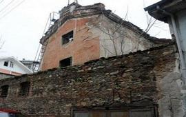 Власти Турции продают здание
