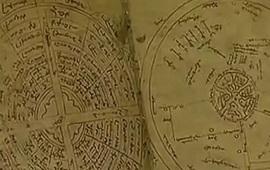 Анания Ширакаци владел знаниями