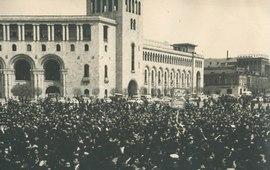 24 апреля 1965 - Стихийный митинг в Армении