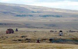 Армянский берег бессмертных