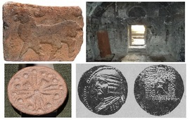 Великая Армения - Царствование Аршакидов