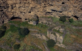 Армения - Монастырь Оромайр