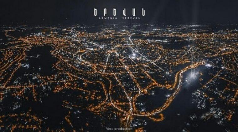 Ереван вошел в топ 10 городов мира с лучшими возможностями для построения карьеры в технической сфере