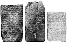 Развития культуры в Древней Армении