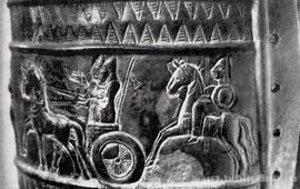 Сардури II - Ванское царство