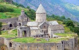 Феодальная Армения