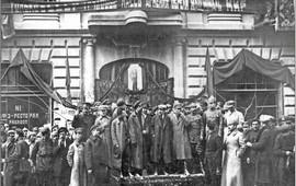 Предательская инструкция большевиков