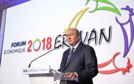 Армения важная часть Нового Мира