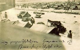 Фото депортированных армян