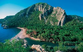 Киликия - Гора Муса-Даг