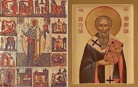 О лике Богородицы в Армянской церкви