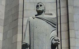 Фрик - Средневековый армянский поэт