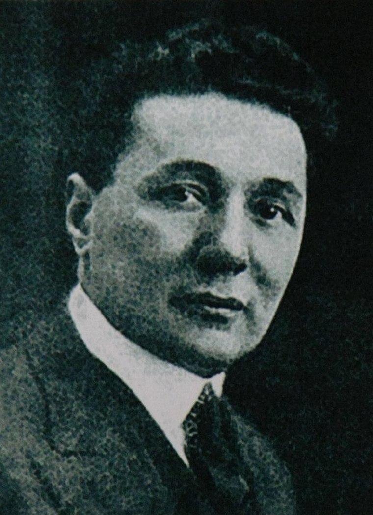 Аршак Джамалян