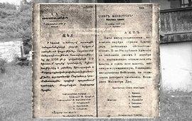 Как погибла Первая армянская республика